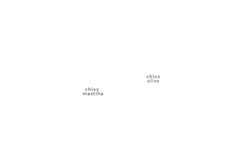 Adopt Chios Trees